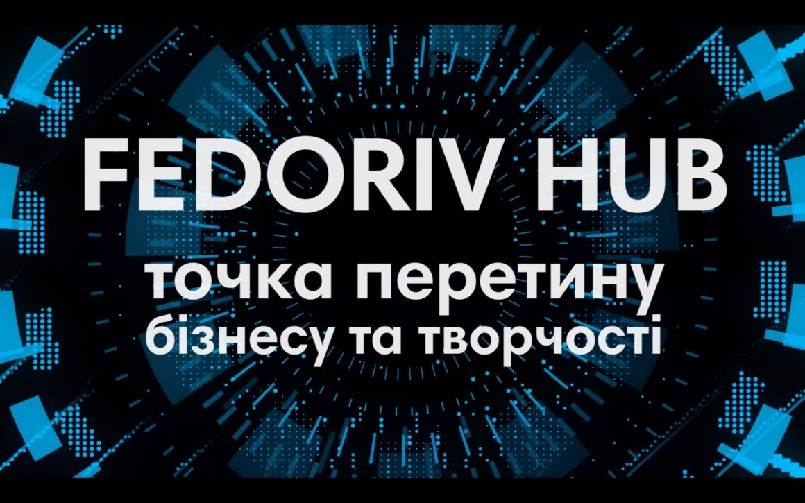 Fedoriv Hub